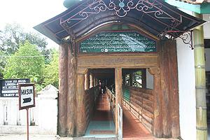 wisata pati makan syeh jangkung